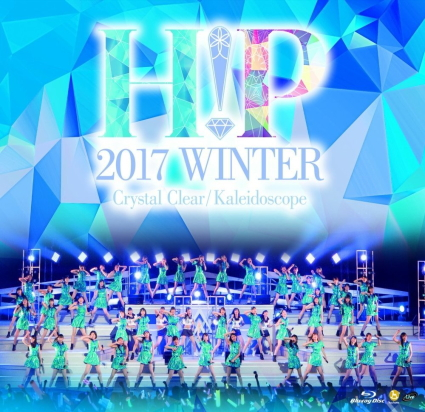 Hello!_Project_2017_WINTER_Crystal_Clear_Kaleidoscope_ブルーレイ